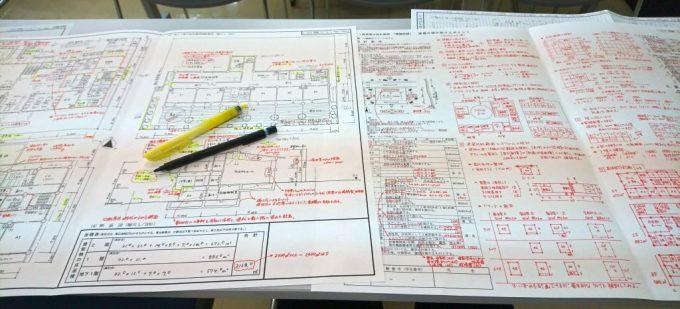一級建築士、製図試験の公開模試資料
