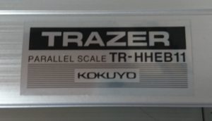 KOKUYOの製図板TRAZER
