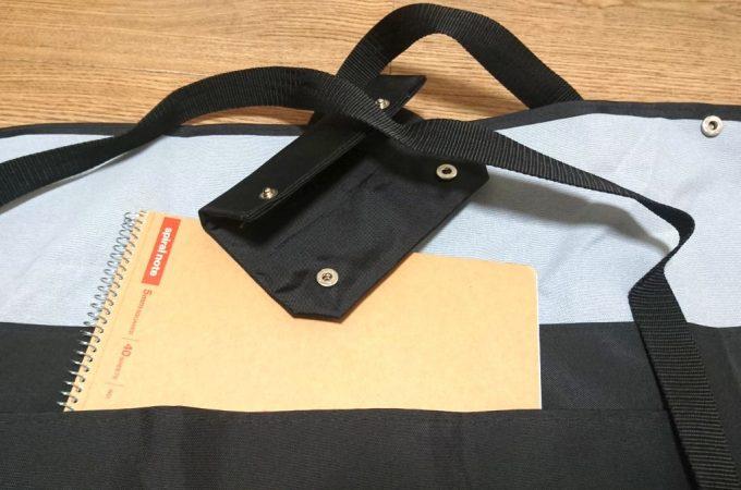 製図板用のナイロンバッグ