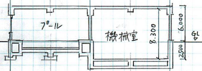 1階プールと機械室の断面構成