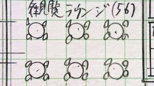 ラウンジテーブルの図面表現