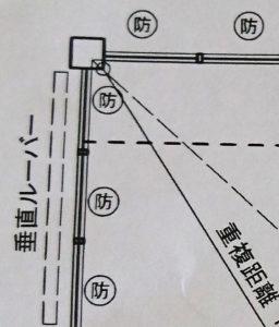 スポーツ施設標準解答例の垂直ルーバー