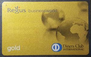 リージャスのゴールドカード