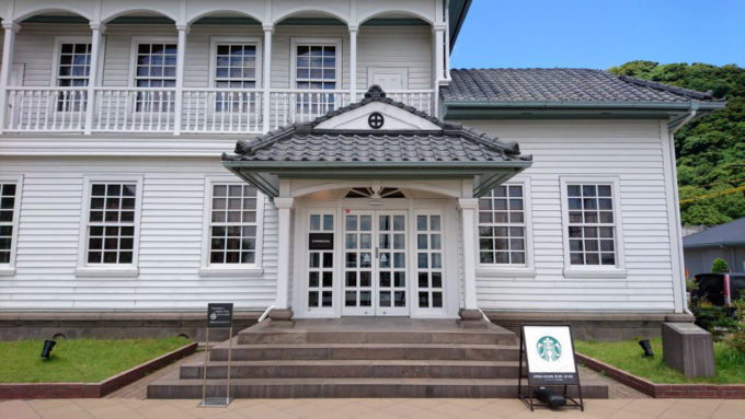 仙巌園の文化財スタバ