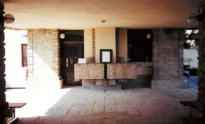ヨドコウ迎賓館
